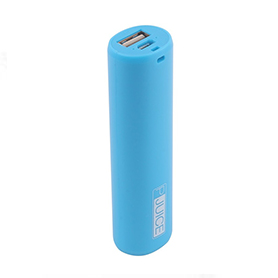 Batterie de secours - Electro Dépôt